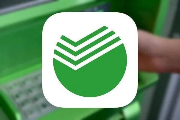 Экономист: Сбербанку выгодна масштабная утечка данных клиентов