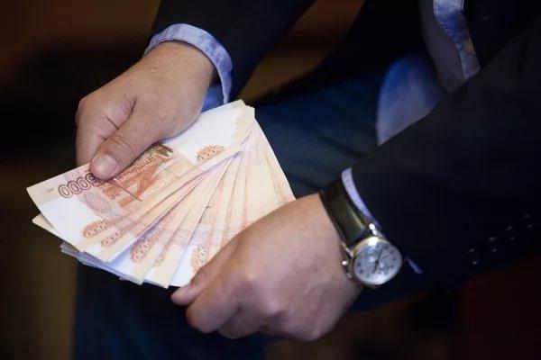Эксперт объяснил причину высоких зарплат на Урале и Дальнем Востоке