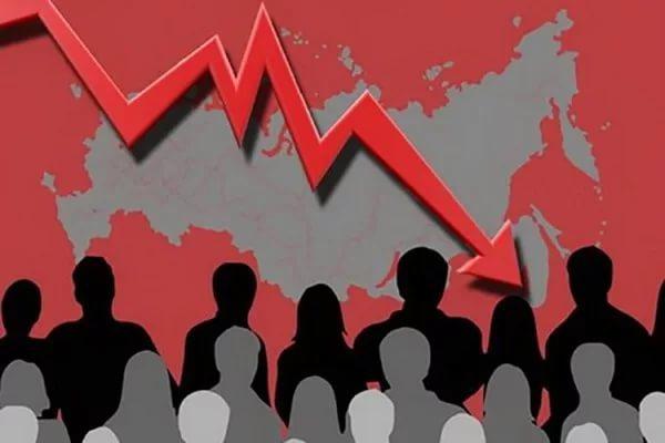 Эксперт дал комментарий по прогнозу МЭР об убыли населения РФ
