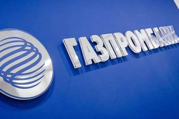 В Газпромбанке дали оценку вклада нацпроектов в экономику РФ