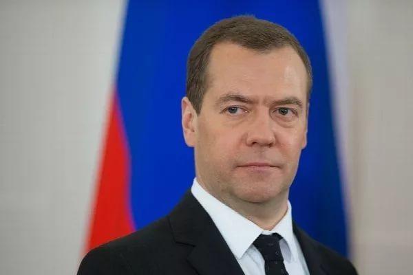 Медведев рассказал об объемах денежных запасов в стране