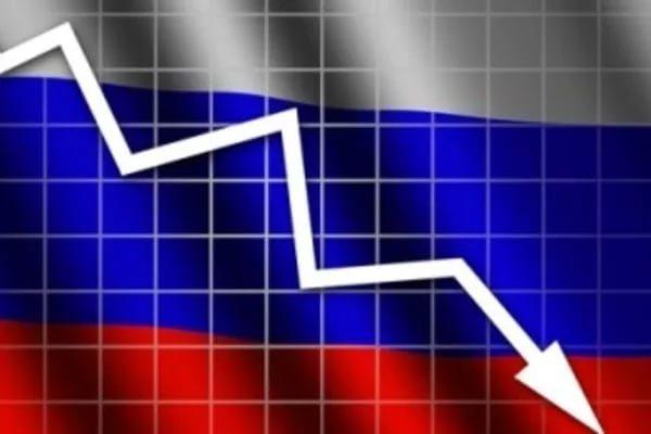 Эксперты отметили негативные явления в экономике России