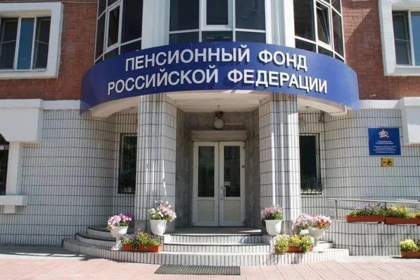 Глава ПФР рассказал о размерах пенсий россиян в будущем