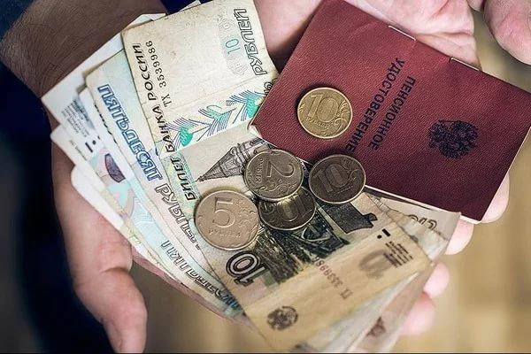 Накопления в НПФ приравняли к депозитам в банках