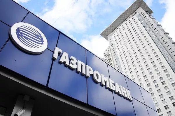 Эксперты Газпромбанка дали оценку вклада нацпроектов в рост экономики