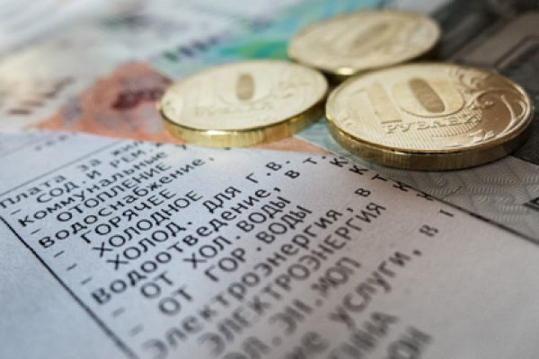 Услуги ЖКХ станут дешевле на 200рублей