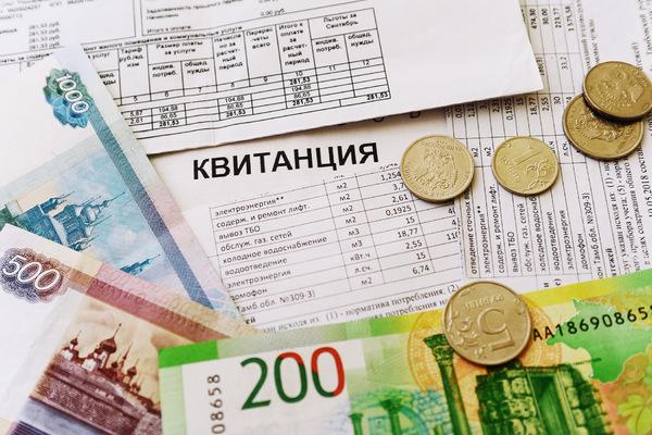 Эксперт: введение единой квитанции за ЖКУ приведет к уменьшению жалоб