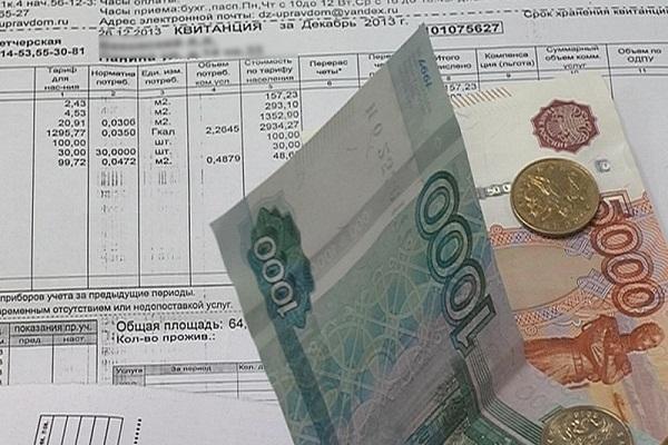 Жители России будут платить за ЖКХ по единой квитанции