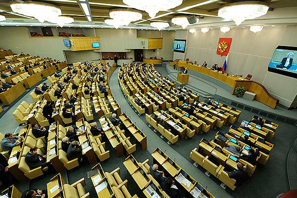 Госдума «нечаянно» добавила налоги натриллион рублей