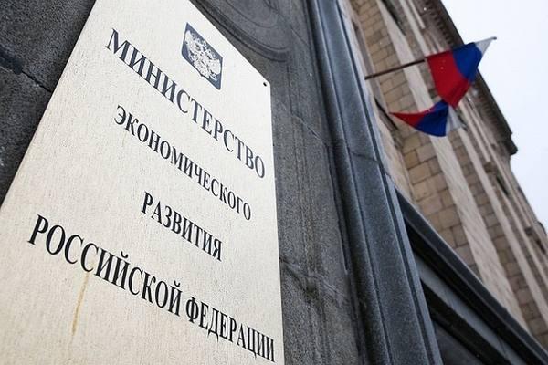 МЭР сообщило об ускорении роста экономики РФ в два раза