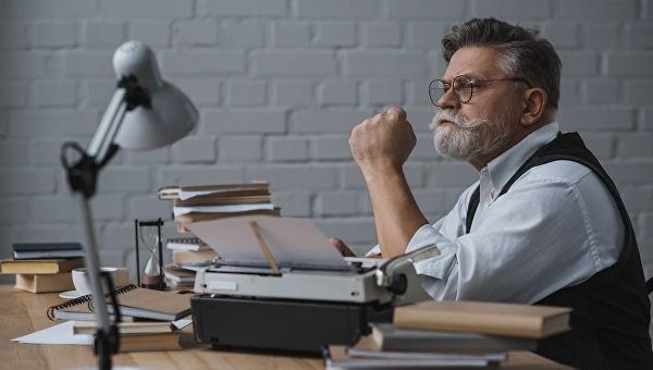 4 способа достичь финансовой свободы и рано выйти на пенсию