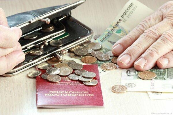 Пенсии гражданам России предложили платить новым способом