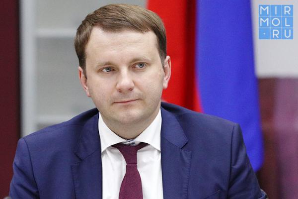 Орешкин: без «Яндекса» у России нет будущего