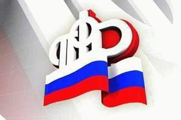 ПФР призвал граждан России делать взносы на пенсию