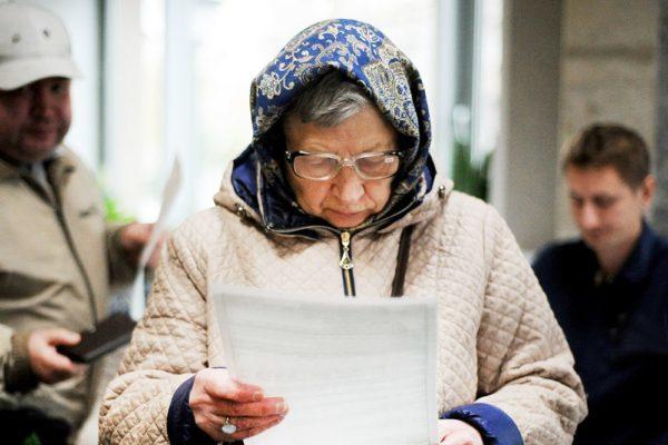 Эксперт предрек крах пенсионной системе России