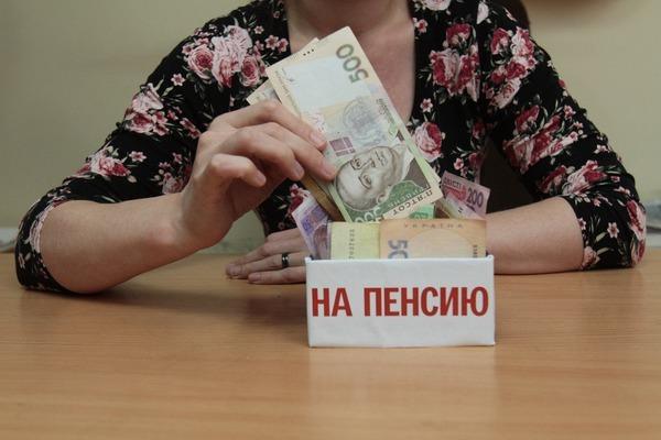 Экономист дал комментарий по пенсионным накоплениям граждан РФ из-за рубежа