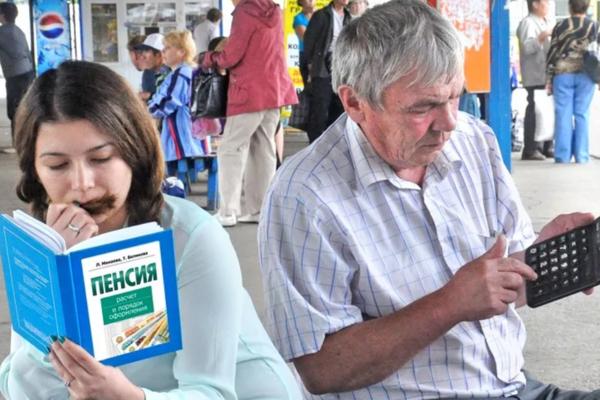 Граждане России штурмуют отделения ПФР для получения пенсий досрочно