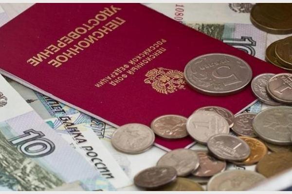 Экономист: увеличить пенсии гражданам России можно было без реформы