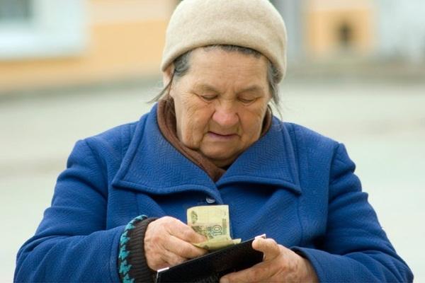 Мосгордума повысила прожиточный минимум пенсионерам до 12,6 тыс. рублей