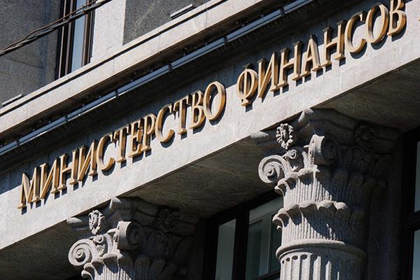 Минфин предложил ввести режим самозанятых еще в 19 регионах РФ