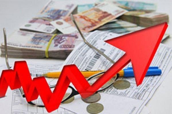 В Москве тарифы на коммуналку повысят не более чем на 5% в 2020 году