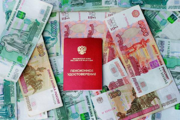 Эксперты назвали способ поднять пенсии до 40 тыс. рублей