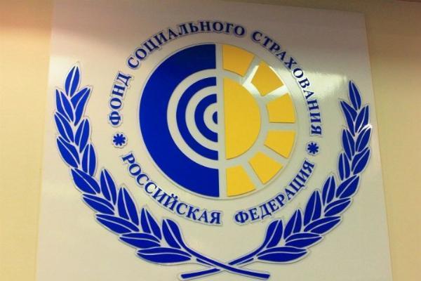ФСС протестирует медкарты на регионах России