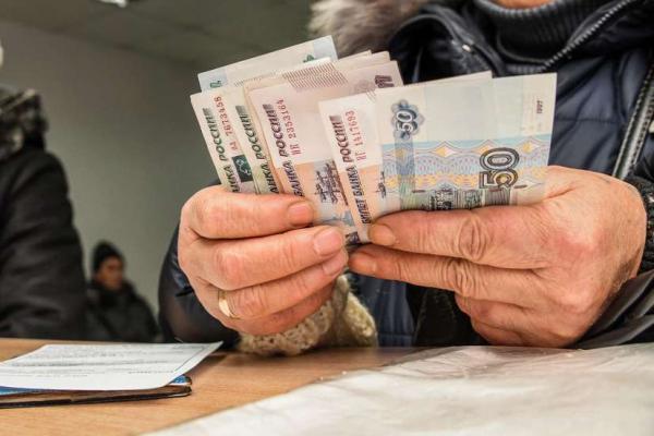 Экономист озвучил условия для роста пенсий в России до 40 тыс.рублей