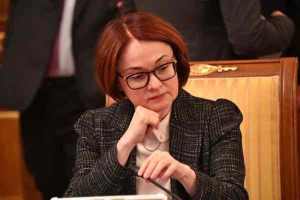 Банк России наложил штраф на Сбербанк за неподключение к системе быстрых платежей