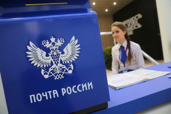 «Обувь России» откроет пункты выдачи «Почты России»