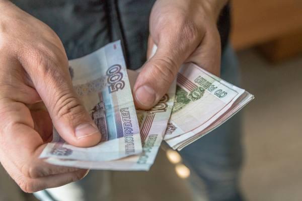 Кабмин установил размеры пособий по безработице на будущий год