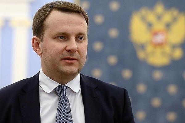 Орешкин заявил о высоком уровне неравенства в России