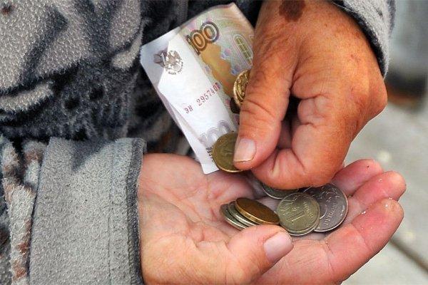 ПФР озвучил размер средней пенсии в России