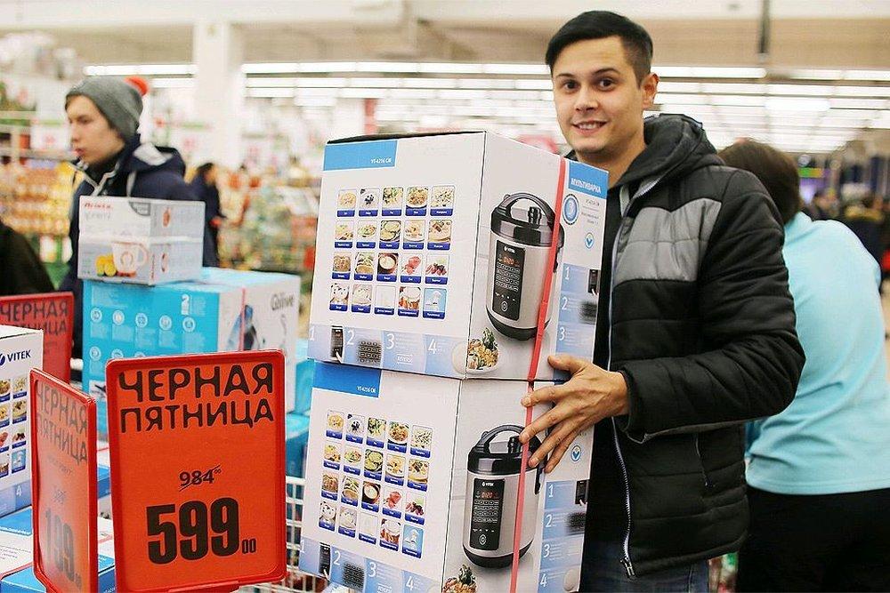 Затяжная «черная пятница» вызвала у покупателей скепсис и негатив