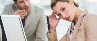 8 важных правил, как вести трудный разговор на работе