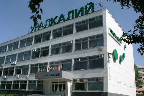 Акции «Уралкалия» резко взлетели в цене за последние три дня