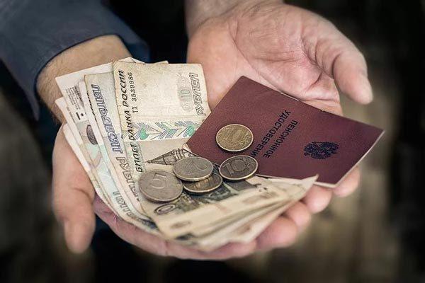 В 13 регионах России увеличат доплаты к пенсиям