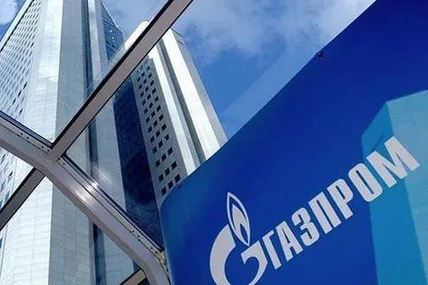 «Газпрому» удалось собрать заявки на свои акции почти на 200 млрд рублей