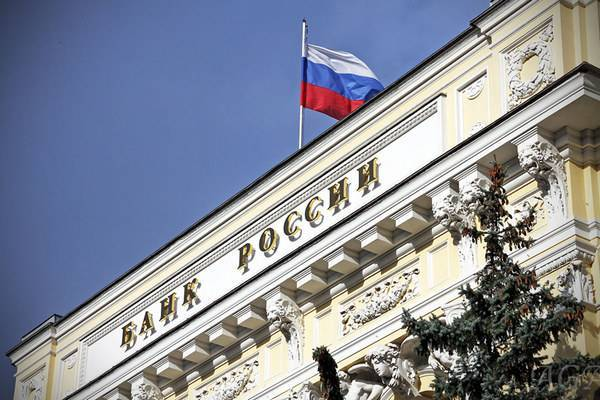 Центробанк России отреагировал наугрозу бойкота со стороны ретейлеров