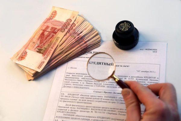 Мошенники все чаще оформляют кредиты на россиян без их ведома