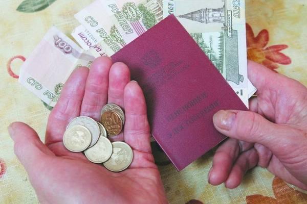Правительство выделит свыше 4 млрд рублей регионам на пенсионные доплаты