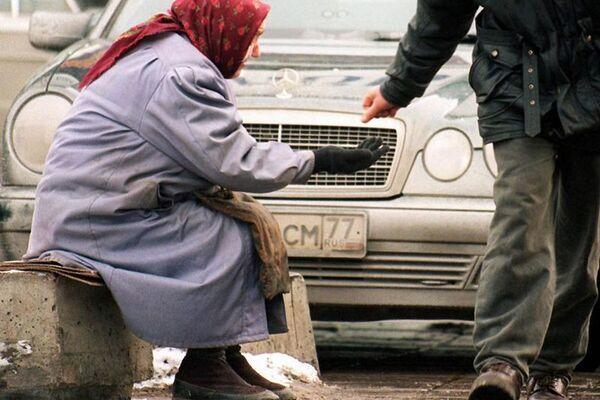 Эксперты заявили о росте числа бедных в России