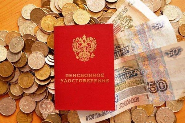 Граждан России попросят вернуть часть полученных пенсионных выплат