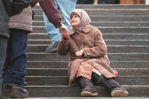 Росстат: 21 млн жителей России находятся за гранью бедности