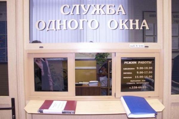 Правительство создаст для экспортеров единый центр внешней торговли