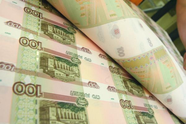В Ульяновской области могут повысить прожиточный минимум более чем на 400 руб.