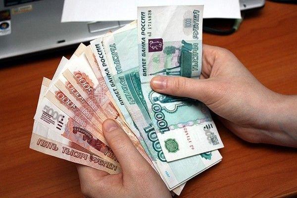Каковы реальные зарплаты в Москве