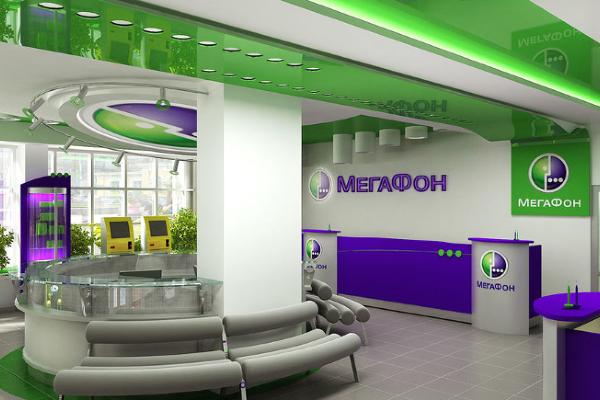 «Мегафон» инвестирует до 2 млрд рублей в модернизацию салонов