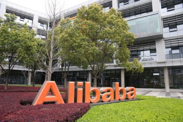 Alibaba Group будет сотрудничать с университетами для продвижения своей площадки