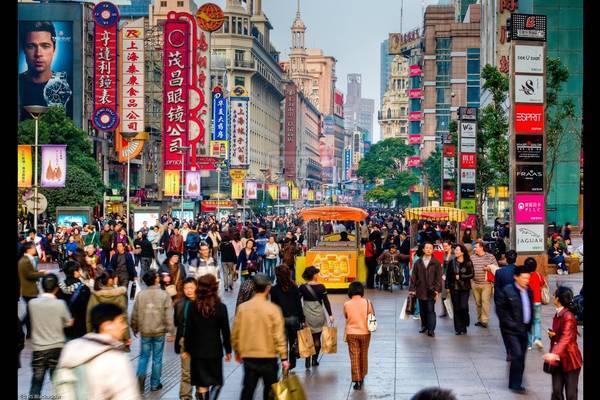 В Китае доходы населения выросли в 60 раз за 70 лет